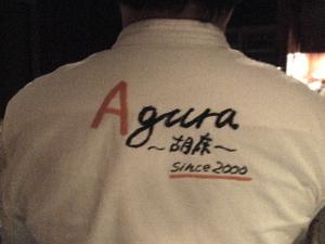 2011_1007agura0197