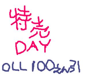 Cocolog_oekaki_2008_10_05_10_04